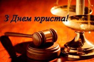 law2-300x200.jpg
